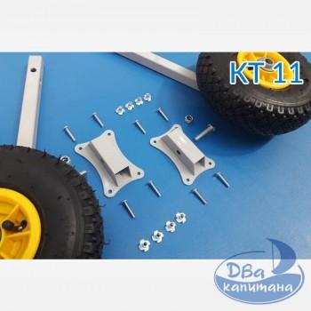 Колеса транцевые Технопарус КТ11 (оптимальные)