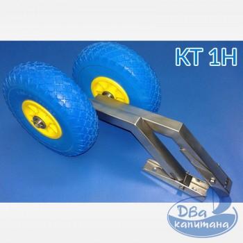 Колеса транцевые Технопарус КТ1 (с направляющими пазами)