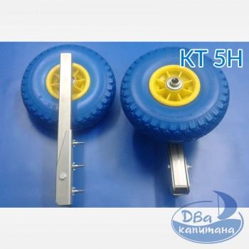 Колеса транцевые Технопарус КТ5 (трансформеры)