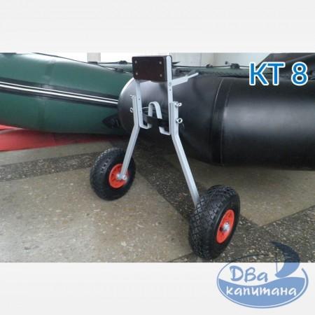 Колеса транцевые Технопарус КТ8 (для гребной лодки)