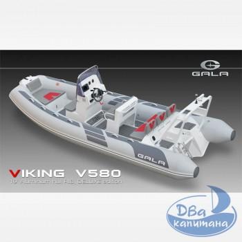 Лодка Gala V580