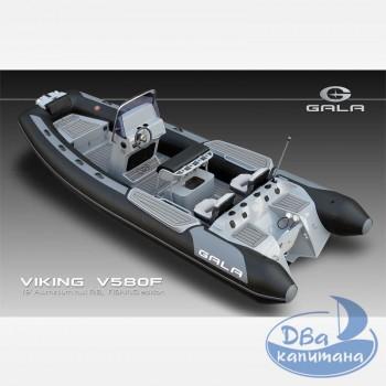 Лодка Gala V580F (Fishing Boat)