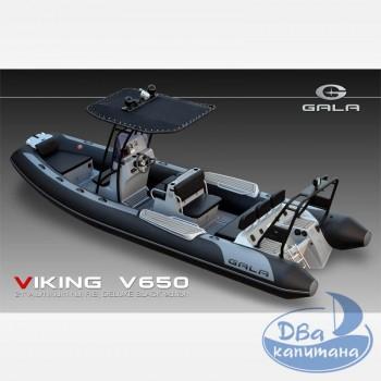 Лодка Gala V650