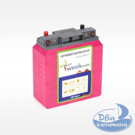 Аккумулятор Weekender 12V 100Ah Li-Ion