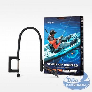 Универсальное гибкое крепление для эхолота Deeper Flexible Arm Mount 2.0