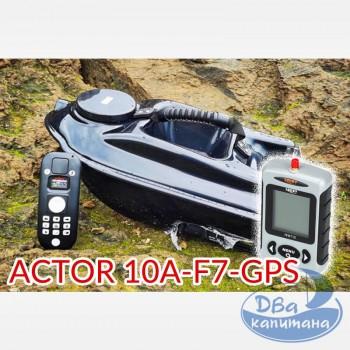 Кораблик прикормочный Boatman ACTOR 10A-F7-GPS (с эхолотом Lucky FFW718 и автопилотом)