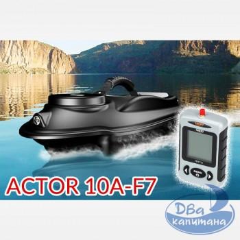 Кораблик прикормочный Boatman ACTOR 10A-F7 (с эхолотом Lucky FFW718)