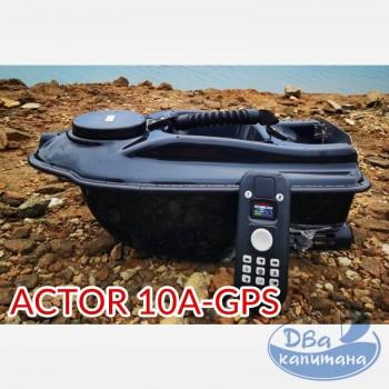 Кораблик прикормочный Boatman ACTOR 10A-GPS (с автопилотом)