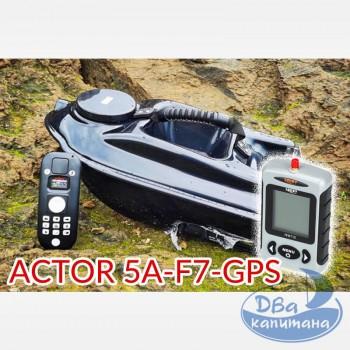 Кораблик прикормочный Boatman ACTOR 5A-F7-GPS (с эхолотом Lucky FFW718 и автопилотом)