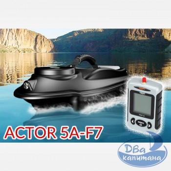 Кораблик прикормочный Boatman ACTOR 5A-F7 (с эхолотом Lucky FFW718)