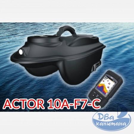 Кораблик прикормочный Boatman ACTOR 10A-F7-C (с цветным эхолотом Lucky FF718-LiC-W)