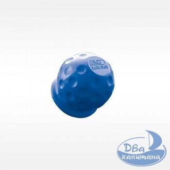 Колпак защитный на фаркоп AL-KO Soft-Ball, синий